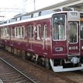 Photos: 阪急:8000系(8005F)-03