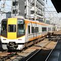 Photos: 近鉄:22000系(22112F)-01