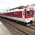 Photos: 近鉄:1021系(1024F)-03