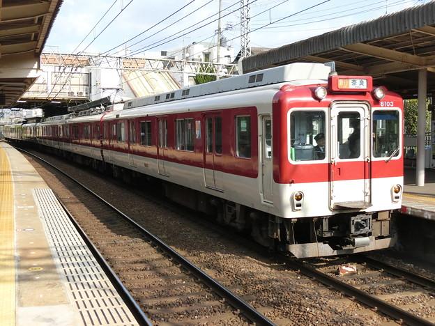 近鉄:8600系(8153F)・9020系(9029F)-01