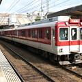 Photos: 近鉄:8600系(8153F)・9020系(9029F)-01