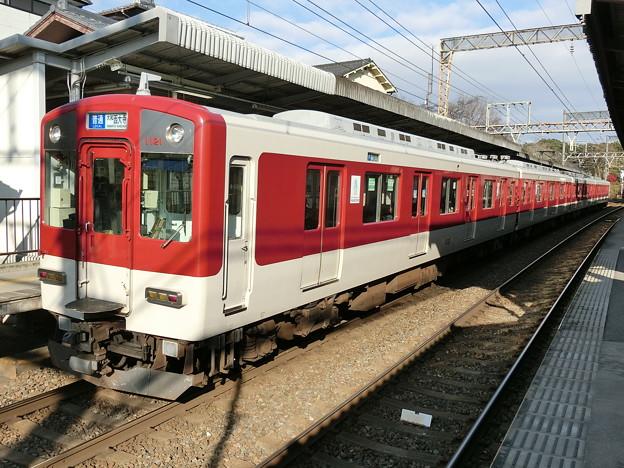 近鉄:1021系(1021F)-02