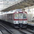 Photos: 近鉄:8400系(8358F)-04