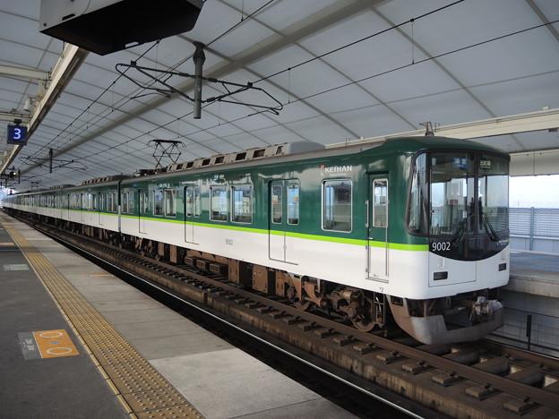 京阪:9000系(9002F)-04