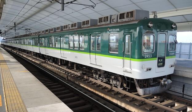 京阪:2400系(2453F)-02