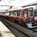 Photos: 阪急:1000系(1001F)-02
