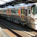 写真: JR西日本:323系(LS04)-01