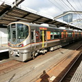 Photos: JR西日本:323系(LS01)-01