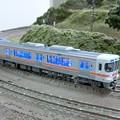 模型:JR東海313系1300番台-11