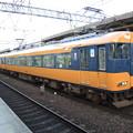 Photos: 近鉄:12200系(12239F)-02