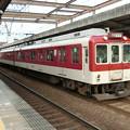 Photos: 近鉄:2610系(2617F)・2410系(2424F)-01