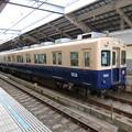 Photos: 阪神:5000系(5021F)-01