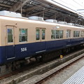 阪神:5000系(5013F)-03