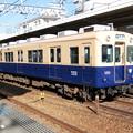 Photos: 阪神:5000系(5331F)-04