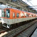 写真: 阪神:8000系(8213F)-05