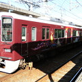 阪急:1000系(1003F)-02