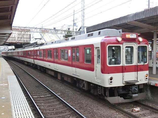 近鉄:8400系(8357F)・1233系(1228F)-01