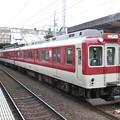 Photos: 近鉄:8400系(8357F)・1233系(1228F)-01