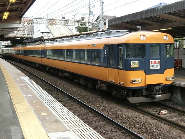 Photos: 近鉄:12200系(12238F)-04