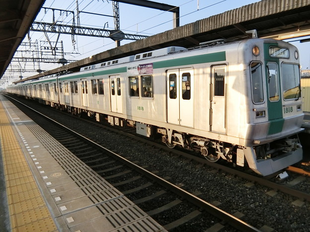 Photos: 京都市交通局:10系(1118F)-02