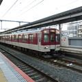 Photos: 近鉄:1026系(1035F)・1252系(1271F)-01