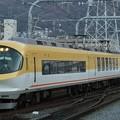 Photos: 近鉄:23000系(23102F)-03