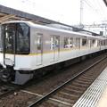 写真: 近鉄:5820系(5751F)-01