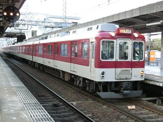 近鉄:2430系(2433F)・1422系(1426F)-01