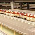 模型:JR西日本285系(I2)-04