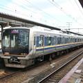 Photos: JR西日本:321系(D7)-01