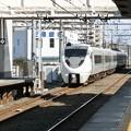 Photos: JR西日本:289系(J03)-01