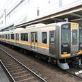 Photos: 阪神:9000系(9209F)-02