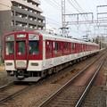 Photos: 近鉄:1021系(1023F)-03