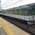 Photos: 京阪:5000系(5552F)-04