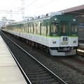 Photos: 京阪:5000系(5551F)-01