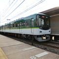 Photos: 京阪:9000系(9005F)-04