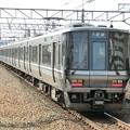 Photos: JR西日本:223系(W014)-01