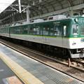 Photos: 京阪:2200系(2210F)-03
