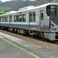 Photos: JR西日本:225系(HF414)-01