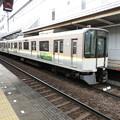 Photos: 近鉄:9820系(9724F)-06