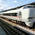 Photos: JR西日本:289系(FG410)-01