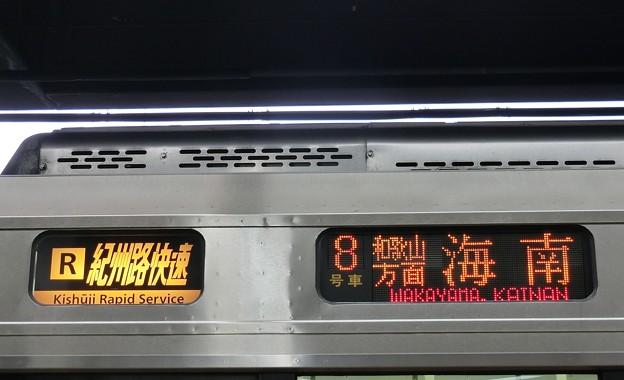 JR西日本223系:R 紀州路快速 和歌山方面 海南 8号車