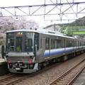 写真: JR西日本:223系(HE415)-01