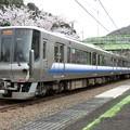Photos: JR西日本:223系(HE404)-01