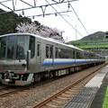 写真: JR西日本:223系(HE411)-01