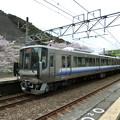 Photos: JR西日本:223系(HE404)-02