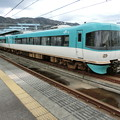 Photos: JR西日本:283系(HB601)-01
