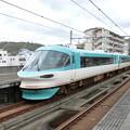 Photos: JR西日本:283系(HB601)-02