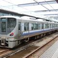 写真: JR西日本:225系(HF423)-01