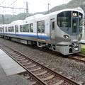 Photos: JR西日本:225系(HF604)-01